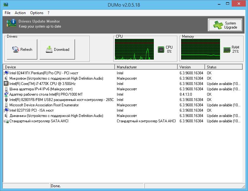 Окно программы DUMo Update Monitor