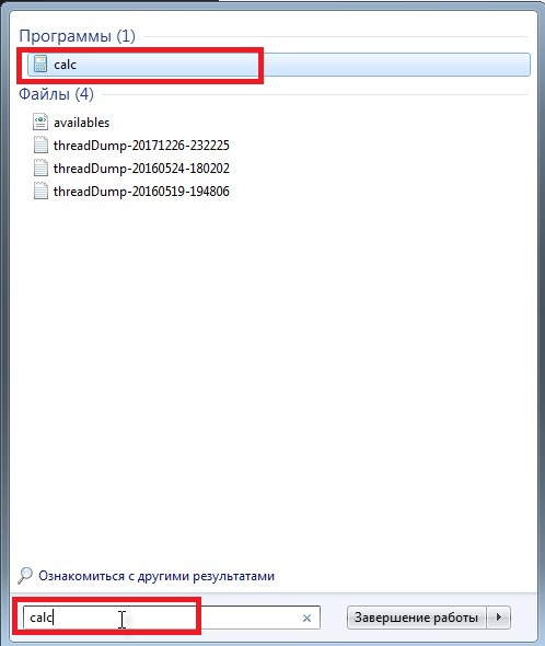 Открытие калькулятора через Пуск в Windows 7