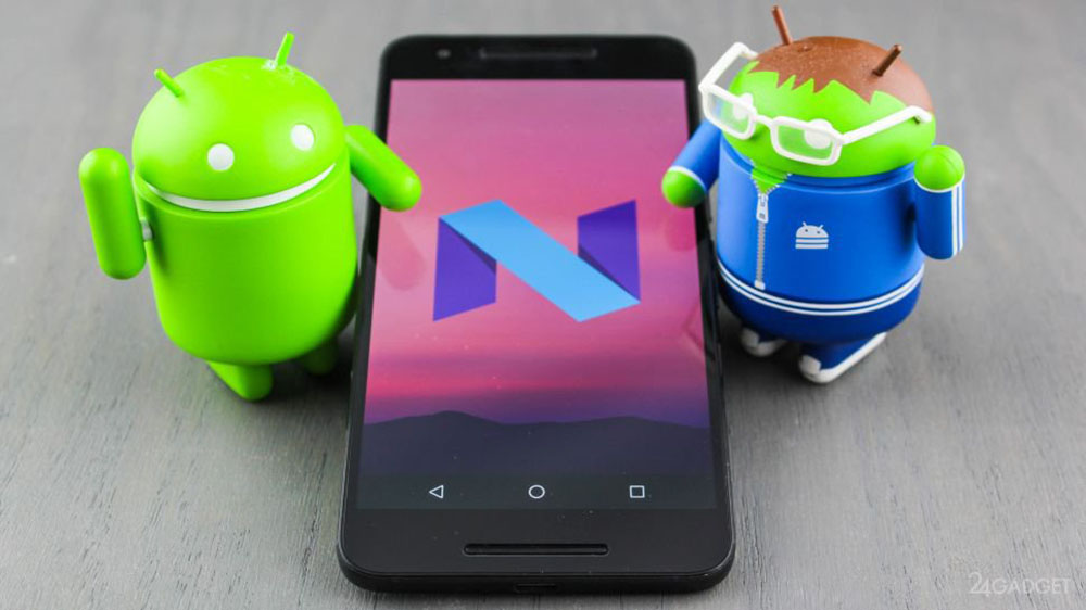 Android 7 Nougat