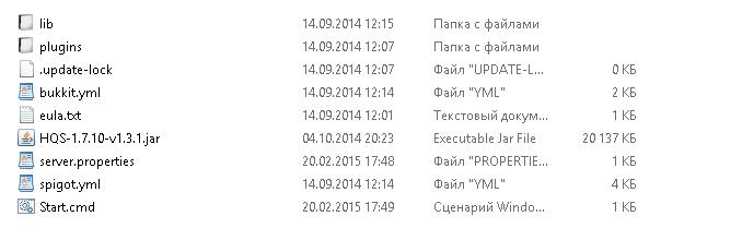 Изменение server.properties