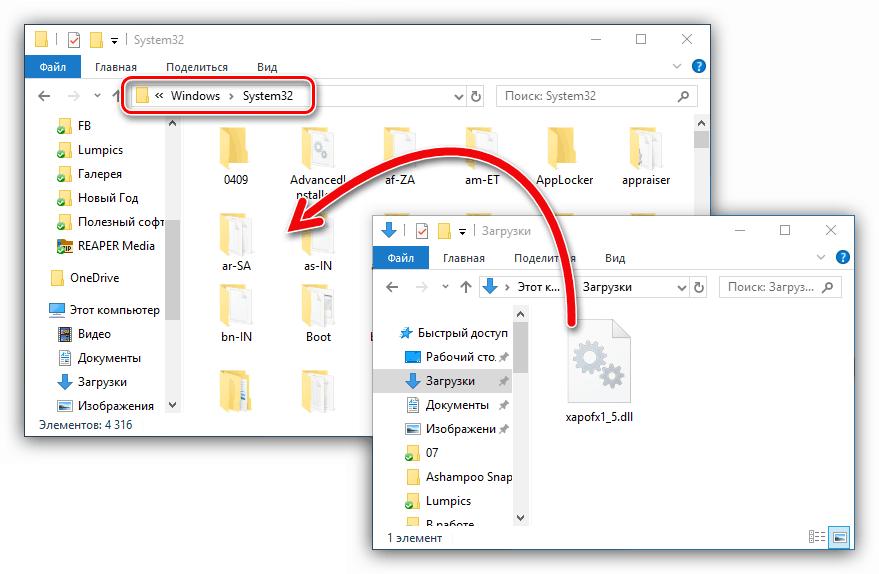 Скопировать необходимый файл