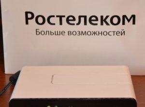 Пошаговая инструкция по смене пароля на Wi-Fi-роутерах Ростелекома