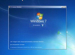 С какой версией Windows 7 компьютер будет работать быстрее всего?