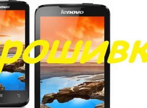 Как самостоятельно прошить смартфон Lenovo